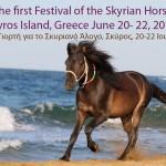 Την Παρασκευή η 1η Γιορτή για το Σκυριανό άλογο