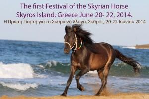 skyrian_horse